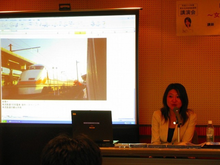 史絵.オフィシャルブログ「史絵.の鉄道旅」Powered by Ameba