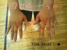ToinBaskeのブログ