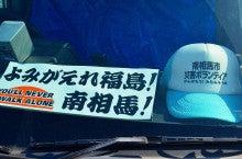 福島第一原発事故による被災動物保護情報