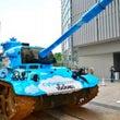 戦車イベント終了!