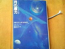 KBKの環境日記-K3340088.JPG