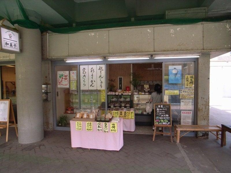 ぽむ吉マニアックス-商店街006