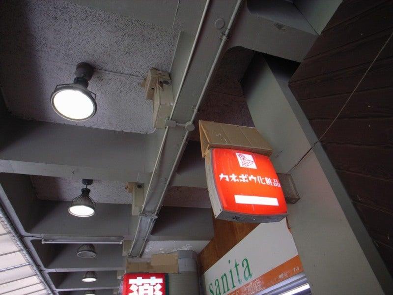 ぽむ吉マニアックス-商店街005