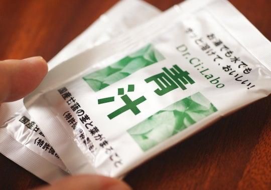 シーラボ 青汁 ブログ