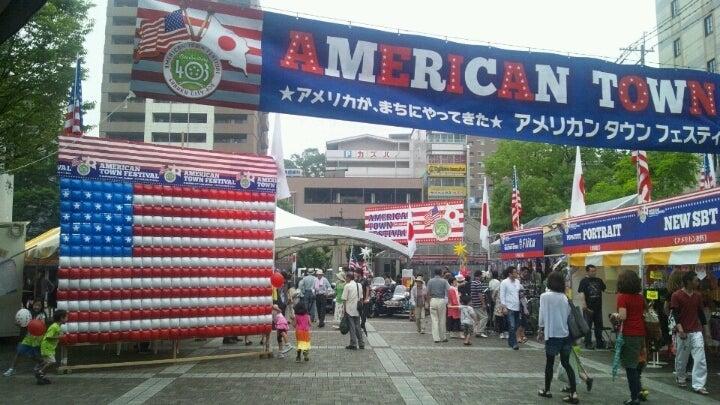 アメリカンタウンフェスティバル...