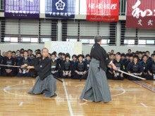 小田原剣道連盟blog-日本剣道形