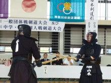 小田原剣道連盟blog-一般決勝
