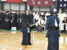 小田原剣道連盟blog-高3決勝