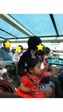 ハニーのブログ-上京