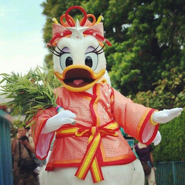 Donald.jp