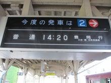 青春18きっぷ 旅のつぼ