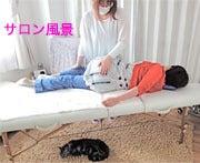 $足立区・西新井 頑張ってるオトナ女子専用!魔法のバランス改善ヒーリングサロン☆ナルミ
