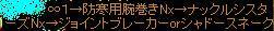 ☆ちゃぴ☆BLOG