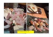 $Kohei by SIMONSAYZのブログ-みどり