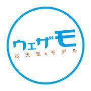 $Happie nuts 尾崎紗代子 オフィシャルブログ RADIANT powered by ameba