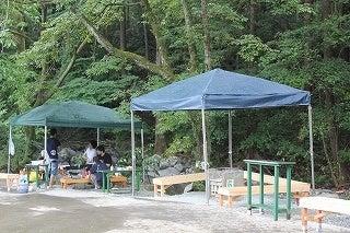 小田原峯自然園スピンオフブログ