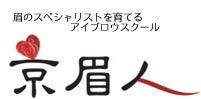 京眉人公式サイト