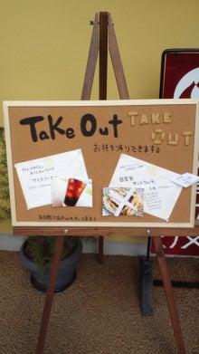 ホテルロイヤルヒル福知山 宴会部のブログ-120702_1528~02.jpg