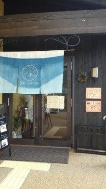 ホテルロイヤルヒル福知山 宴会部のブログ-120702_1528~04.jpg