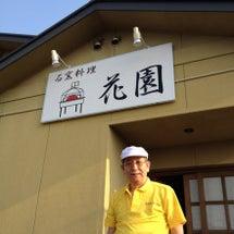 そば屋 花園(愛媛県…