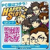 HAPPY☆SLOT