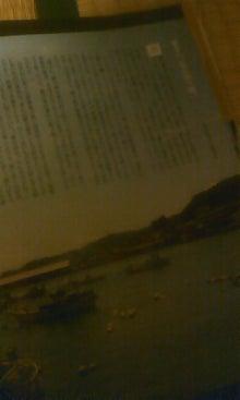 鍬ヶ崎のはなし-120702_2110~01.jpg
