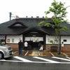 和歌山電鉄 貴志川線 貴志駅 スーパー駅長たま タマ駅長 たま駅長 いちご電車の画像