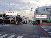 大澤接骨院☆ヘルシースリムのブログ-8