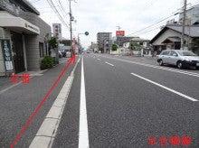 大澤接骨院☆ヘルシースリムのブログ-9