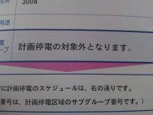 $poco a pocoのゆる~いblog-SN3J1538.jpg
