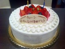 $花江夏樹のブログです。-ケーキ