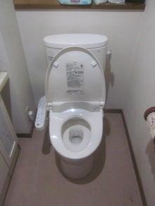 取手福祉サービスのブログ-トイレ11