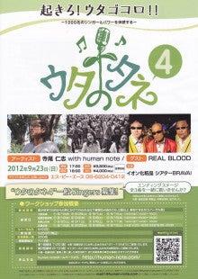 "Gospel Choir """" Mary """"    大阪・平野"