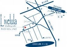 ハートのつばさ☆パステルアートで心自由に空を飛ぶ!【東京・大分】-ギャラリーカフェリベルラさん地図