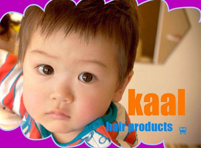 岩見沢の美容室kaal/カールのブログ。