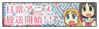 $北方奈月 オフィシャルブログ 「なちゅ~ぶらりんな日々」 Powered by Ameba