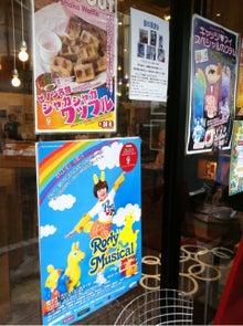 園山真希絵オフィシャルブログ「こころのごはん手帖-食べる門に福来る-」by Ameba-ipodfile.jpg
