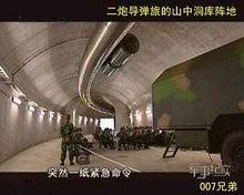 $日本人の進路-地下トンネル