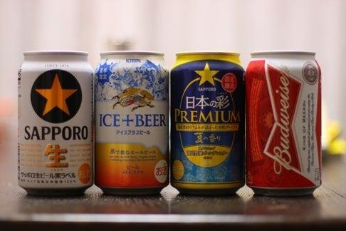 N o r i t a k a 's     D i a r y-beers
