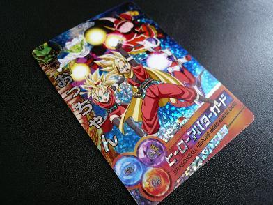 収集は蜜の味-アバターカード