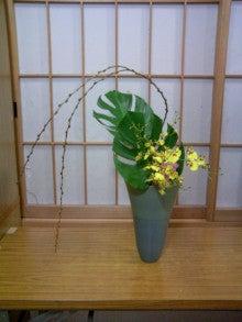 花・まるのブログ