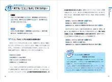 FX指標トレード 目指せ!為替で毎月1万円のお小遣い稼ぎ!!-文章力がみにつく本