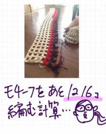 編みだしたら止まらない ニットフルなひと時-プライベートレッスン02