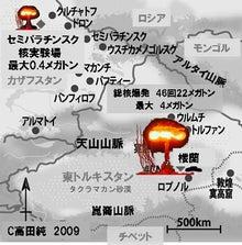 $日本人の進路-中国の核