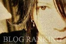 $イケメン風味なV系おしゃれ王子骸様オフィシャルブログ-MUKURO