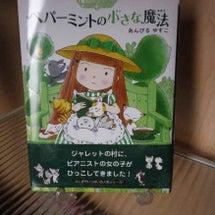 7月の本【親子で楽し…