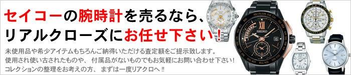 ブランド古着 買取 ZIPPO 買取 腕時計 買取 G-SHOCK 買取 バッグ スニーカー 買取 シルバーアクセサリー 買取 東京 名古屋 大阪