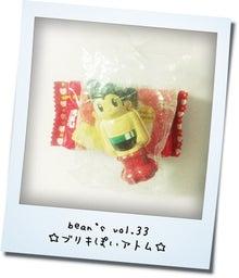 キャラクターデザインとFAV☆Chocobanditz blog-bean's vol.33
