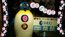 kohgahさんのブログ-2012-07-05_22.36.59.jpg
