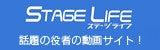 倉貫匡弘オフィシャルブログ~my way~ Powered by アメブロ